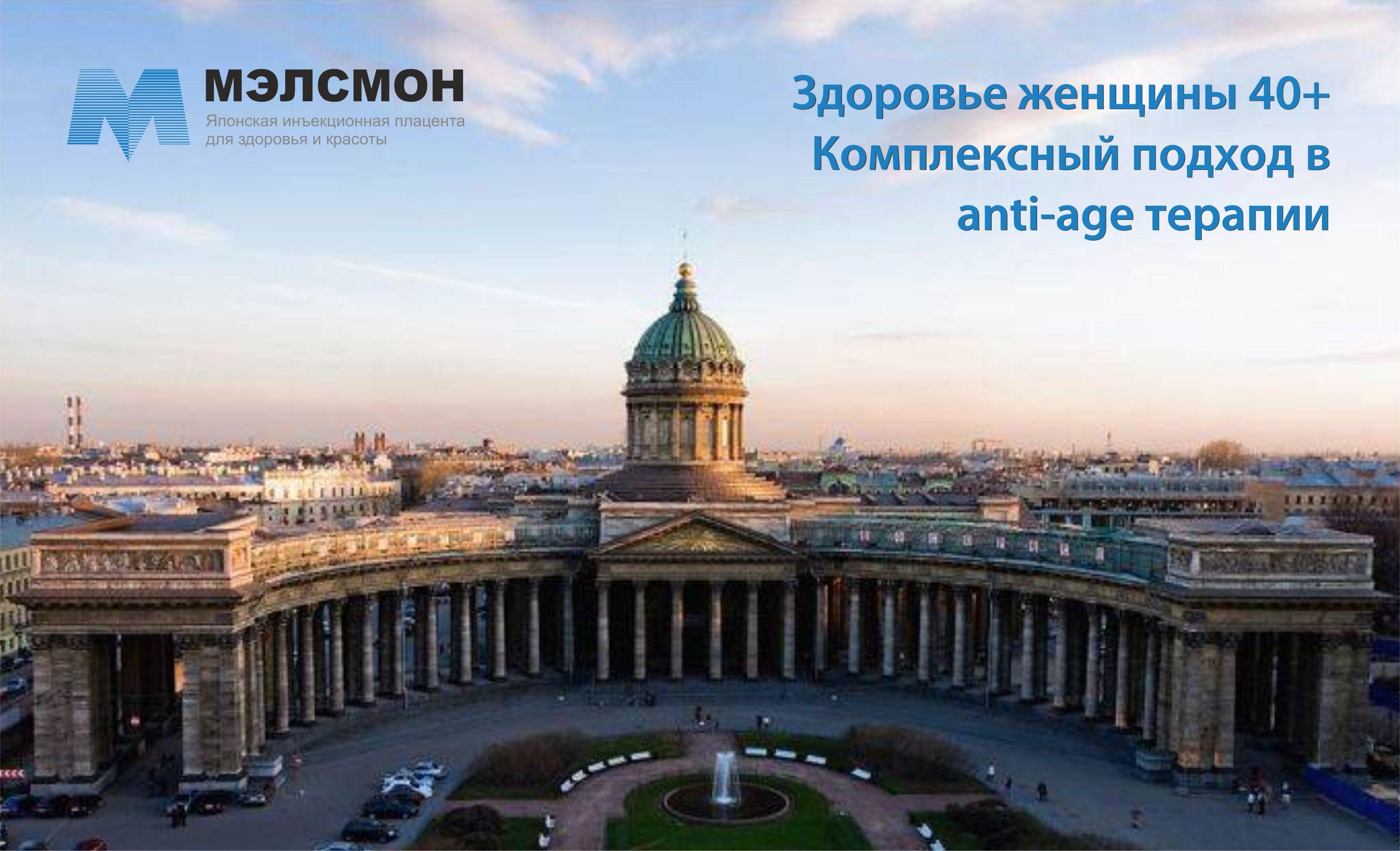 Россия санктпетербург фото 3
